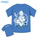 Tianyi shirt 1