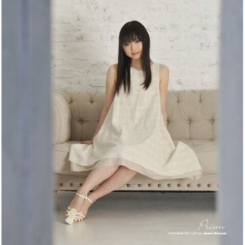 File:Album Asami Shimoda PRISM.jpg