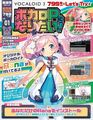 Rana magazine cover.jpg