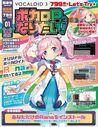 Rana magazine cover