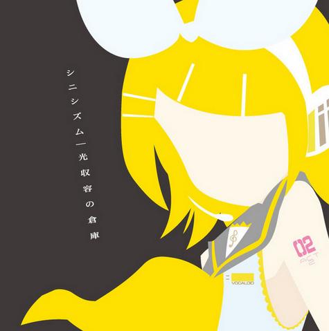 File:Hikari 2nd Album.png