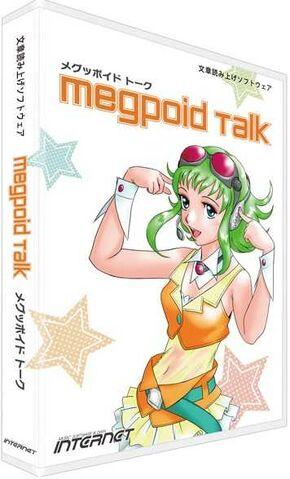File:MegpoidTalk box.jpeg