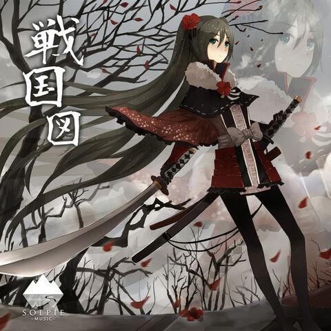 File:SolPie - 戦国図.jpg