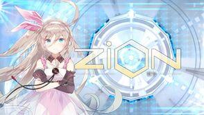 Zion rhythmn game.jpg