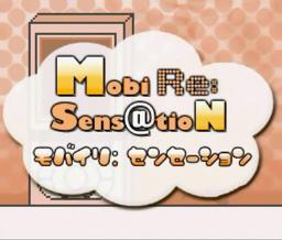 "Image of ""モバイリ:センセーション (MobiRe:Sensation)"""