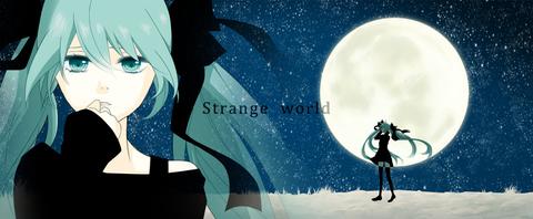 File:Strange World Miku.jpg