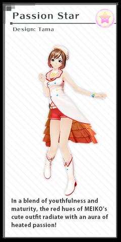 File:X module cute meiko.png