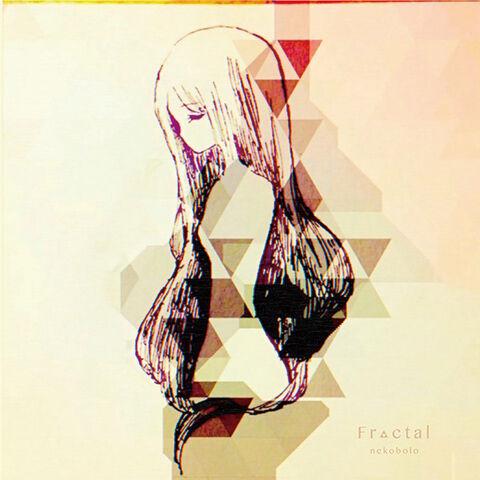 File:Fractal.jpg