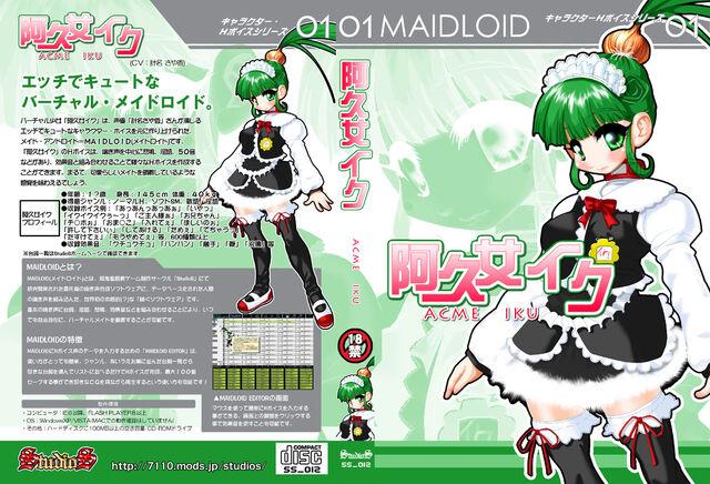 File:Ofclboxart studios AcmeIku2.jpg
