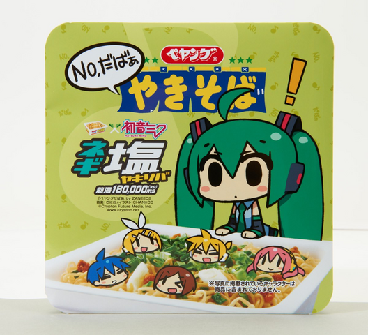 File:ZANEEDS Family noodle.png