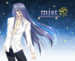 "Image of ""Mist-attachment in dark-"""