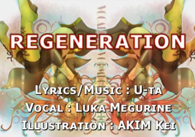 File:Regeneration.png