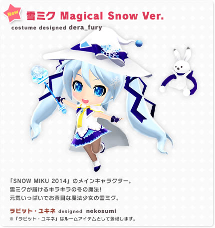 File:Snow Miku 2014 Project Mirai DX.jpg