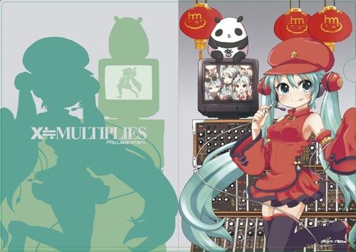 File:Mikuimage UMAA.jpg