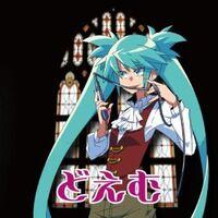 Buriru - Do-M (Single)