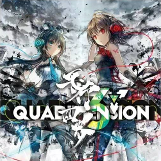 File:Quadimension 3.png