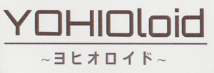 File:Yohioloid logo.png
