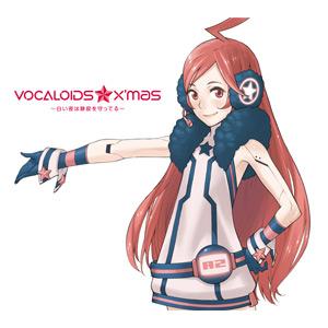 File:VOCALOIDS☆Xmas ~白い夜は静寂を守ってる~.jpg