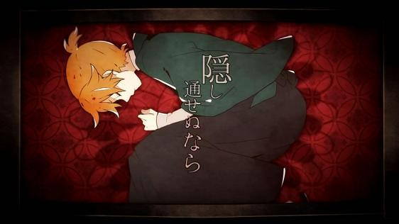 File:A Love Story of a Certain Bakeneko.jpg