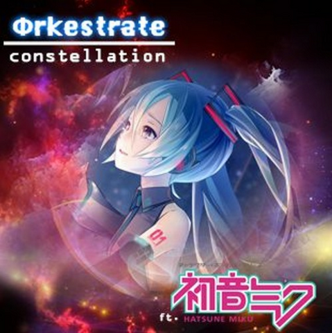 File:Constellation.png