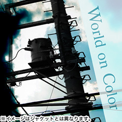 File:World on Color - album illust.jpg