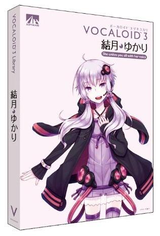 File:YuzukiYukari box.png