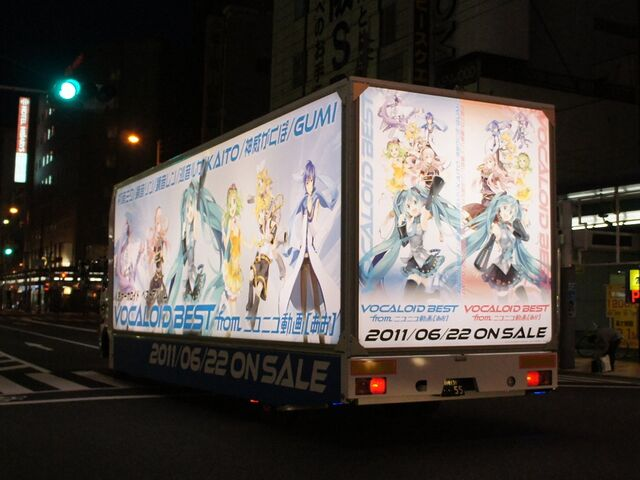 File:Vocaloid best promotional truck 1.jpg