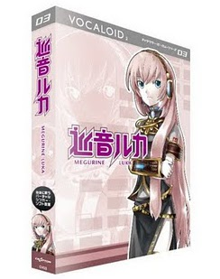 Megurine Luka V2 | Vocaloid Wiki | FANDOM powered by Wikia
