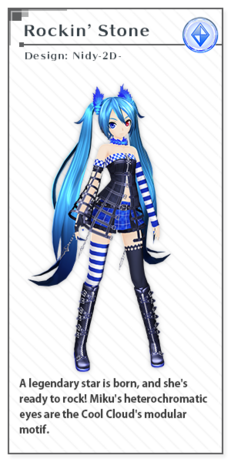 File:Module cool miku.png