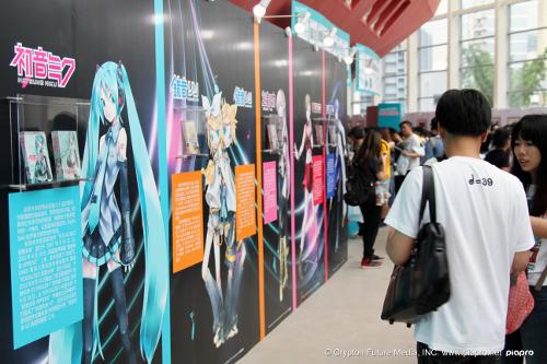 File:Shanghai Fengyun E-SPORTS Arena inside.jpg