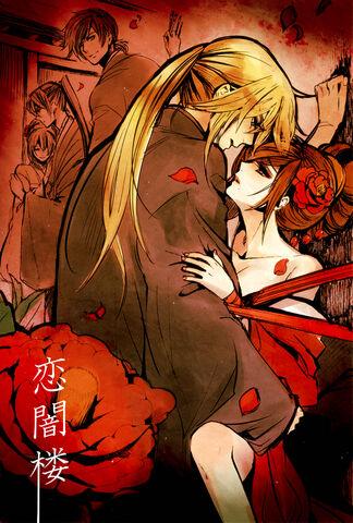 File:Koiyamirou.jpg