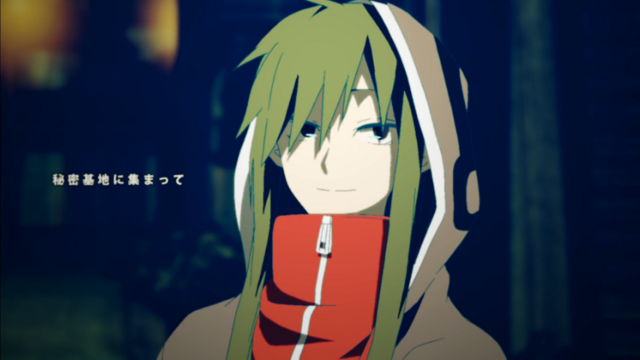 File:Kido Summertime Record.png