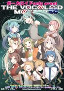 Vocaloidmaster25 201306 01