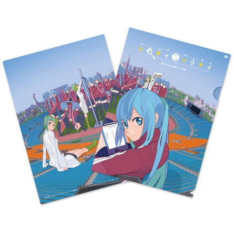 File:Exit tunes presents 40mP clear file.jpg