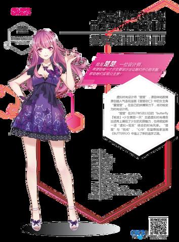 File:Chuchu.png