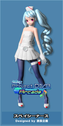 File:PDA module - miku - spacey nurse.jpg