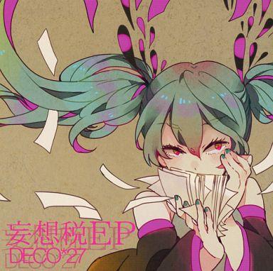 File:Mousou Zei E.P. (妄想税 E.P.).jpg