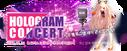 Seeu hologram concert banner
