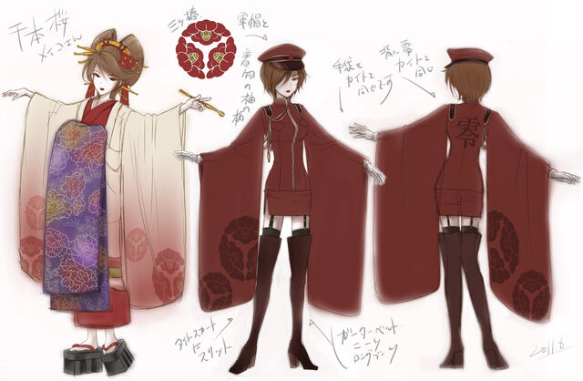 File:SenbonzakuraMeiko.jpg