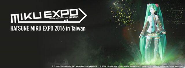 File:HATSUNE MIKU EXPO 2016 in Taiwan promotional logo image.jpg