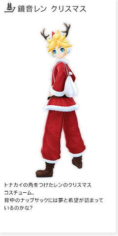 File:Len christmas f2nd.jpg