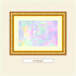 File:Cochapii.png