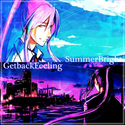 File:SummerBright.jpg