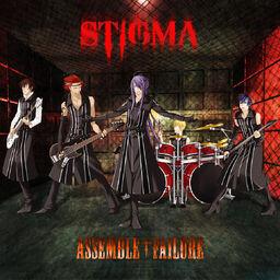 """Image of """"STIGMΛ"""""""