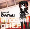 Innocent girl E.P