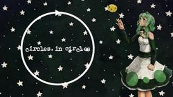 Circles yuse