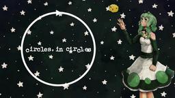 """Image of """"Circles"""""""
