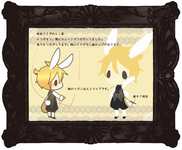 File:Rabbit Len.jpg