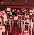 Shuen Rewrite