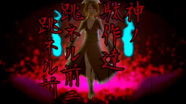 File:Shikyouamanojaku.png
